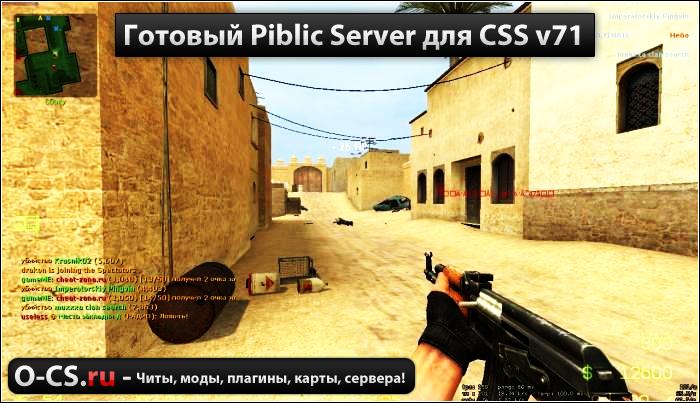 Как создать сервер в cs source v84 no steam
